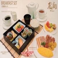 【平日限定★特別ビジネスプラン】毎朝食+選べる弁当セット付♪(※事前カード決済・返金不可※)