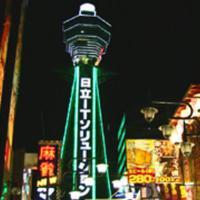 ■■GoTo大阪■■ミナミを散策、豪華夕食で大満足