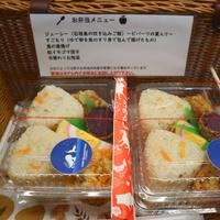 【沖縄セレクション】ECO★西海岸の心地よい風と、眺望に癒される贅沢時間を♪<朝食お弁当付き>