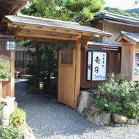 【嵐山コラボ】あらし山・遊月で京料理を〜ミニ会席もみじコース〜(1泊2食)