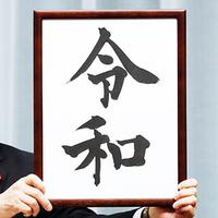 【★祝★】新元号「令和」特別記念!そうだ!沖縄へ行こぅ♪美ら海へは徒歩3分(*´∀`*)ノ。+゜*。