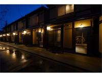 【連泊割引】3連泊以上で10%OFF★1日1組限定の京町家で京都の生活を感じる旅<素泊まり>