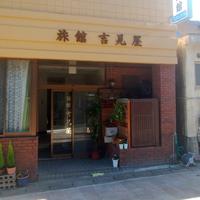 【2食付◆リーズナブル】壱岐の磯料理を楽しむ!家庭的な宿で寛ぎの旅。