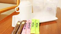 【春夏旅セール】【素泊り】小田原駅徒歩1分★遅い到着もOK!春休み・GWの夫婦・カップル旅行に♪