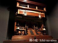 【春夏旅セール】1日1組限定・高山の伝統的古民家宿  櫟(いちい)の庭【一棟貸切】