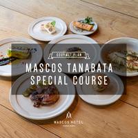 【オンラインカード決済限定】MASCOS TANABATA SPECIAL COURSEプラン
