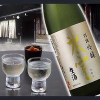 選べる岐阜銘菓または地酒のお土産付プラン(素泊まり)◆Wi-Fi OK!無料駐車場有(先着順)