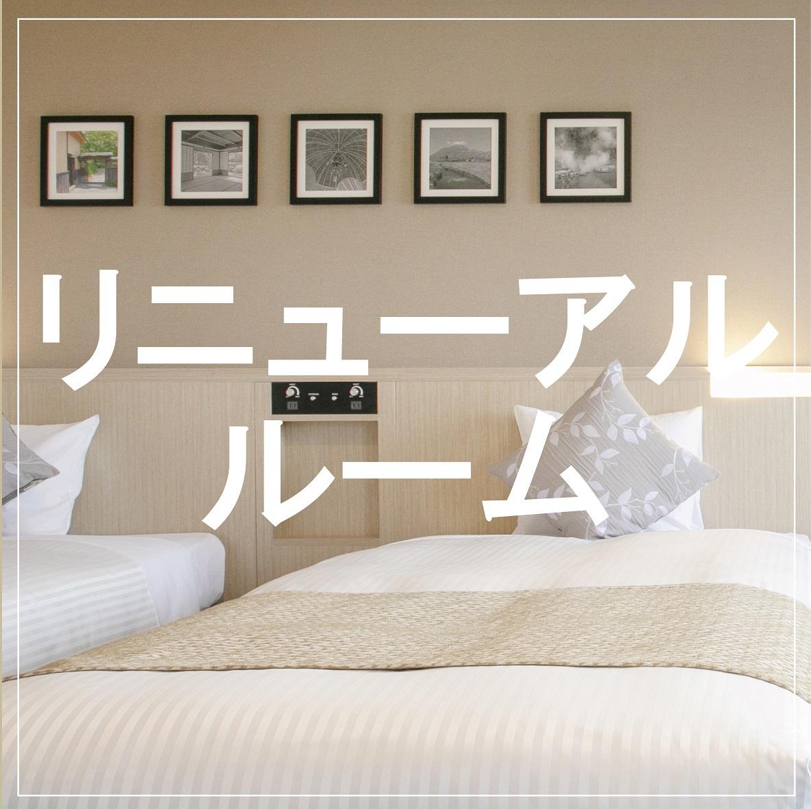 アートホテル大分(マイステイズホテルグループ) image