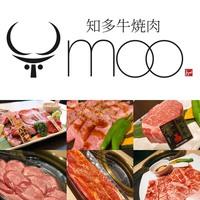 【近隣飲食店夕食付】♪『希少』知多牛丸ごと堪能コース♪「知多牛焼肉moo」のお食事付プラン
