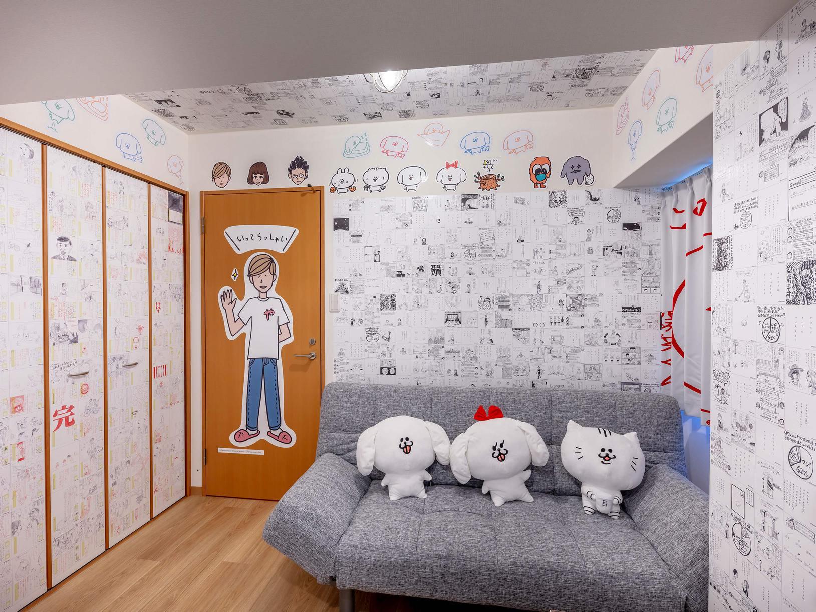パントビスコの部屋