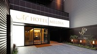 【冬春旅セール】『メルディアホテル』体験プラン。ポイント最大10倍。憧れの『エアウィーブ』。