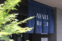 【平日限定】シニアプラン!京都の観光地をお楽しみください!