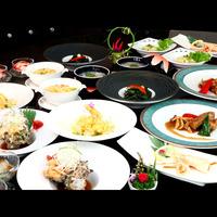 【リーズナブル】自慢料理の品数を控えたコース☆女性やシニアの方にピッタリ♪自然の恵みを!-2食付-