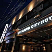 【1周年記念】おかげさまで1周年!Okinawa City Hotel!【素泊り】