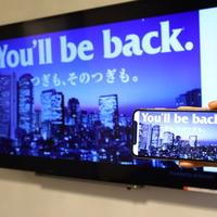 【素泊まり】東新宿駅A1出口から徒歩4分●高品質・高機能を追求したコンパクト設計