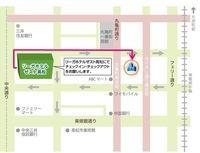 【202】モダンな和室でシンプルステイ♪素泊まりプラン