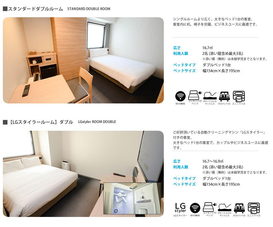 rooms_con2