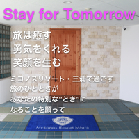 【Lucky☆Price】お日にち限定でお得!!レイトチェックイン22時までOK!〈素泊まり〉