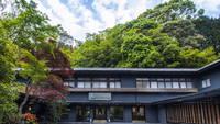 【富士屋旅館2周年記念】富士屋旅館「瓢六亭」の料理人手作りのうな重のお土産が付いた特典付
