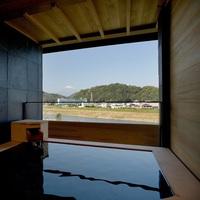 【お正月】露天風呂付客室 富士山ビュー【禁煙】
