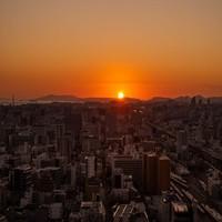 ◆地上27階〜31階の天空フロアー◆ 大阪の絶景を一望できる!高層階確約プラン【2名様/素泊り】