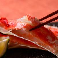 ◆「タラバ蟹」&「富良野産和牛ステーキ」+料理長こだわりの≪厳選美味会席≫【夕朝食付】