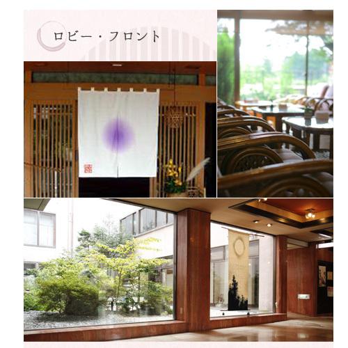 露天の湯に遊び美味に和む宿 山代温泉 多々見 関連画像 4枚目 楽天トラベル提供