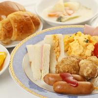 【さき楽★14】14日前のご予約でお得な朝食(和洋バイキング)プラン
