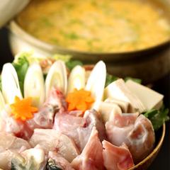 ▼【活き〆とらふぐ】味わいコース▼〜一味も二味も違うこだわり自慢のとらふぐ料理をお楽しみ下さい〜