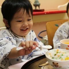 [赤ちゃん歓迎]パパママ手ぶらde♪赤ちゃん温泉デビュー◎野菜ソムリエの女将特製おかゆ付