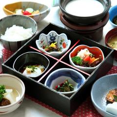 【1泊朝食付/客室WIFI可】健康に配慮した素材重視の和定食付きプラン