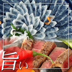 【活き〆とらふぐ×県産ブランド牛】〜一味も二味も違うこだわり自慢のとらふぐ料理をお楽しみ下さい〜