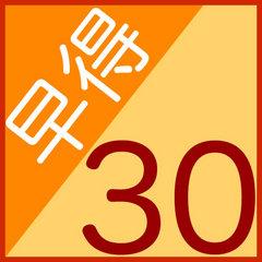 【さき楽】活およぎ鱧 至極の鱧祭り♪フルコースプラン♪ ☆30日前の予約でポイント5倍☆