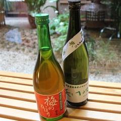 【日本酒又は梅酒選べるお酒の特典付】☆美食・美酒を愉しむ☆にぎやかな宴の夜をお過ごしください♪♪