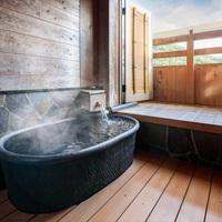 【LUX SELECTION】ゆったり露天風呂付客室でちょっぴりプレゼントプラン♪♪