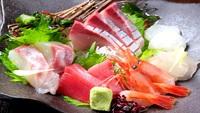 ご夕食は地元飲食店で♪提携飲食店で使える5000円のお食事券付きプラン【朝食付】