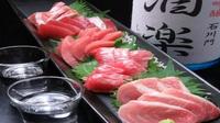 地元飲食店で使える3000円のお食事券付き【素泊まり】プラン