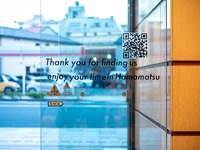 【EN HOTEL Hakata開業記念プラン】博多に6店目のENHOTELがオープン♪おみやげ付☆