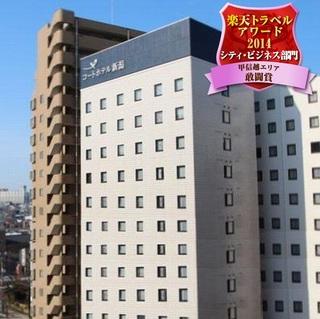 新潟駅より飲食店街を歩き6分。【素泊り】