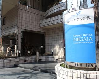 新潟で大人気!!【越後特産カレー】付プラン◎素泊り◎