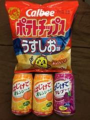 【お菓子ジュース付】ファミリー限定!親子そろって満足プラン!