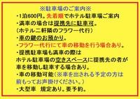 【月末・月初め限定☆】大特価プラン♪※朝食無料サービス