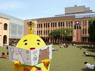 京都国際マンガミュージアム入場券付宿泊プラン(朝食付)