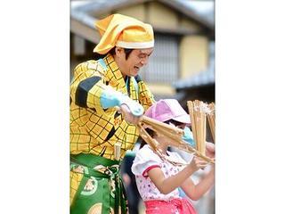 【ファミリー・家族旅行】京都のテーマパーク「東映太秦映画村」チケット付(朝食付)