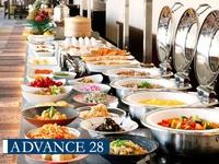 【ADVANCE】28日前の予約で京都をお得にSTAY!(朝食付) 【さき楽】