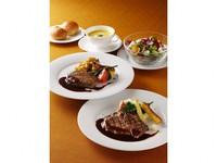【早割・期間限定】ホテルでゆっくりディナーを!ステーキコース夕食付