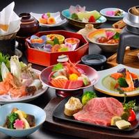 別館ふじや旅館 限定3組『料理&客室グレードUP!ステーキ&海鮮鍋付き四季の膳』