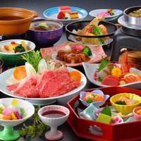 ちょっぴりおトク◎蔵王牛すき焼き&ビーフシチュー付き 旬の膳プラン/2食付