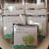 【5月&6月】☆新緑の季節☆GREENホテル特典付きプラン♪朝食無料サービス付き