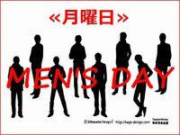 """月曜日は""""男性""""がお得!バスAMENITY付き☆メンズDayプラン♪朝食無料サービス付き"""